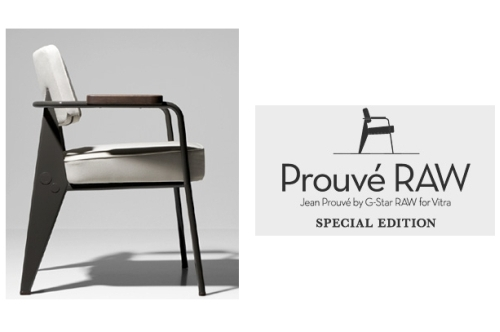 vitra g star raw jean prouve  special edition2