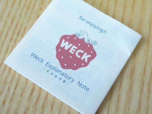 WECK(ウェック)のジュースジャー 03
