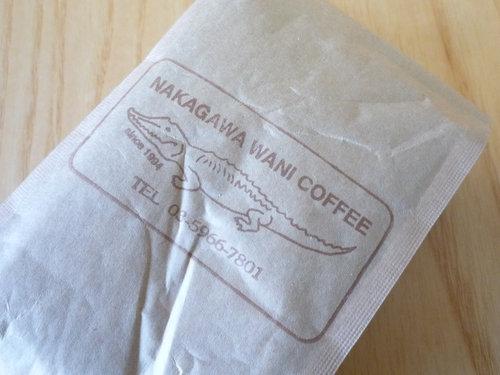 ワニコーヒー(中川ワニ珈琲)を愛飲しています01