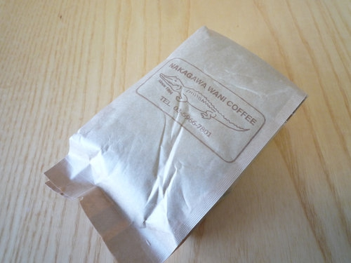 ワニコーヒー(中川ワニ珈琲)を愛飲しています02