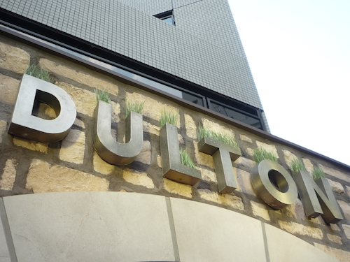 DULTON 神南店2