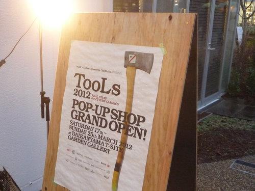 TOOLS 暮らしの道具展