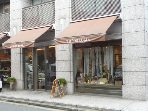 「THEOBROMA」(テオブロマ)004