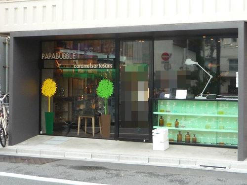 papabubble(パパブブレ)渋谷店005