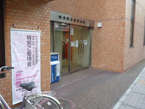 yamagiwa2011 003