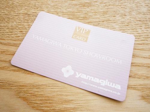 yamagiwa2011 004