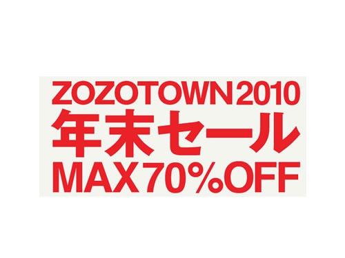 zozotown 2010sale